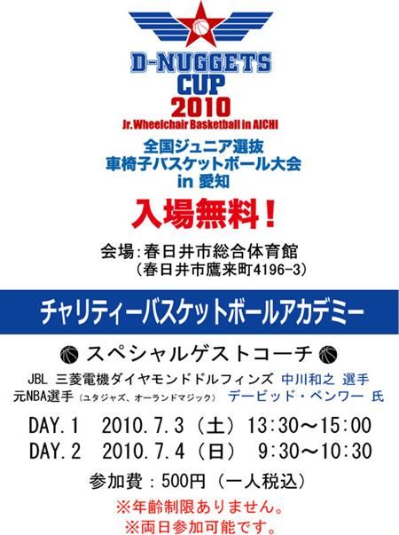 20107341.jpg