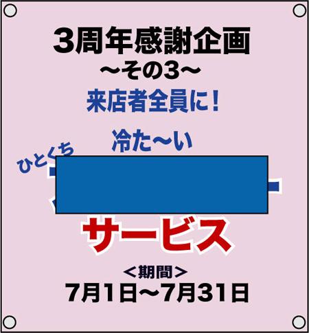 2010_73.jpg