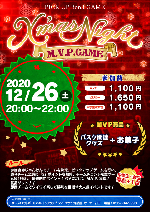 201210_MVPGAME.jpg