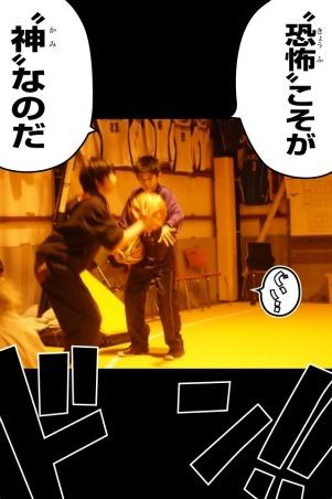 2013.1.23_01.JPG