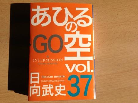 2013.4.1.JPG