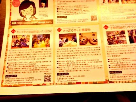 2013.4.24_03.JPG