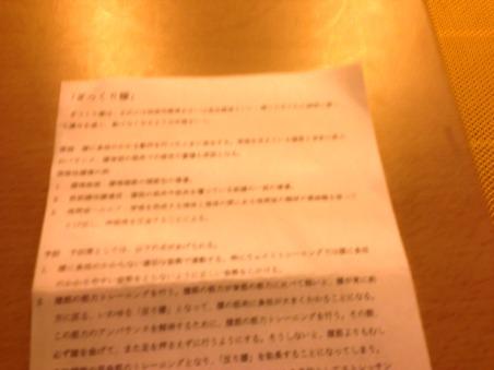 2013.5.9_04.JPG