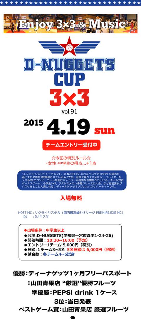 3%C3%973_2015_HP.jpg