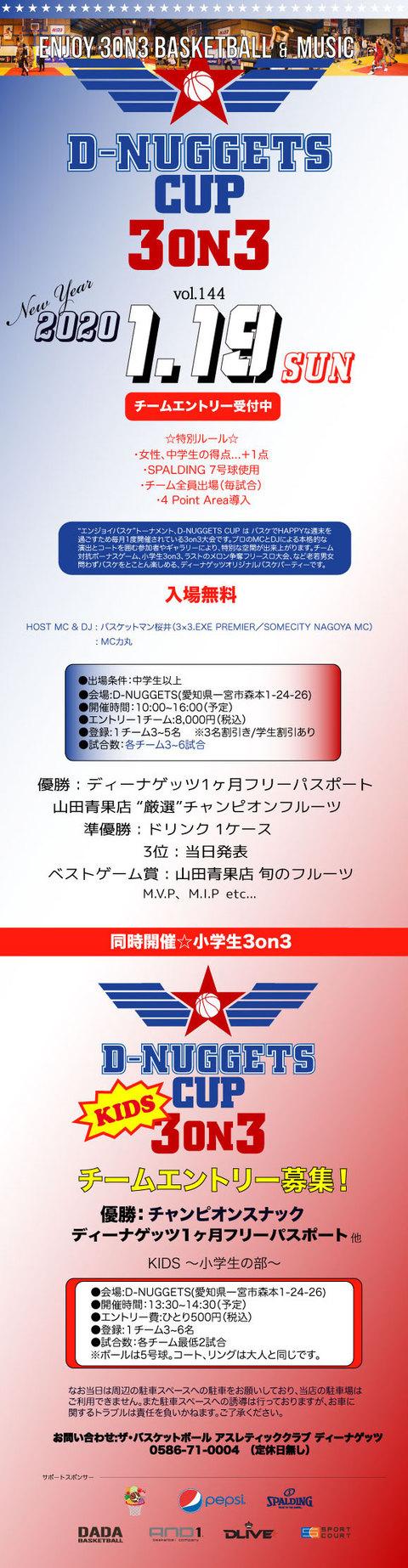 3on320201.jpg