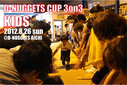 CUP826kids_poster500.jpg