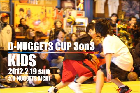 CUP_poster2012219kids1.jpg