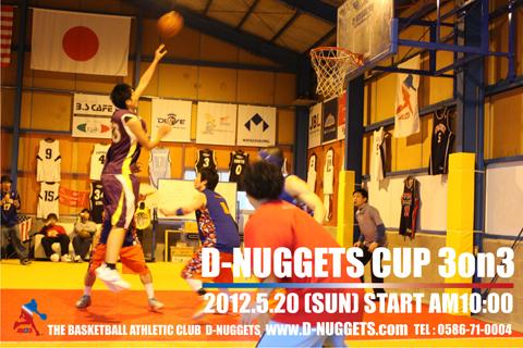 CUP_poster2012520blog.jpg