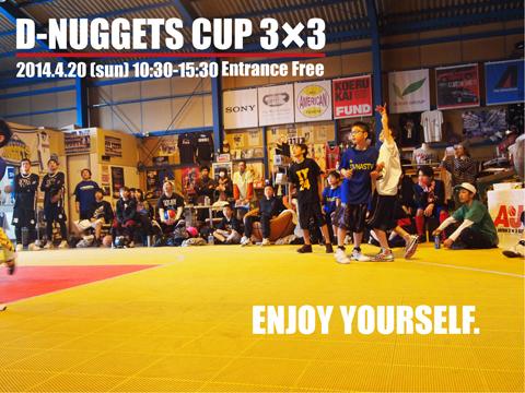 CUP_poster420blog.jpg