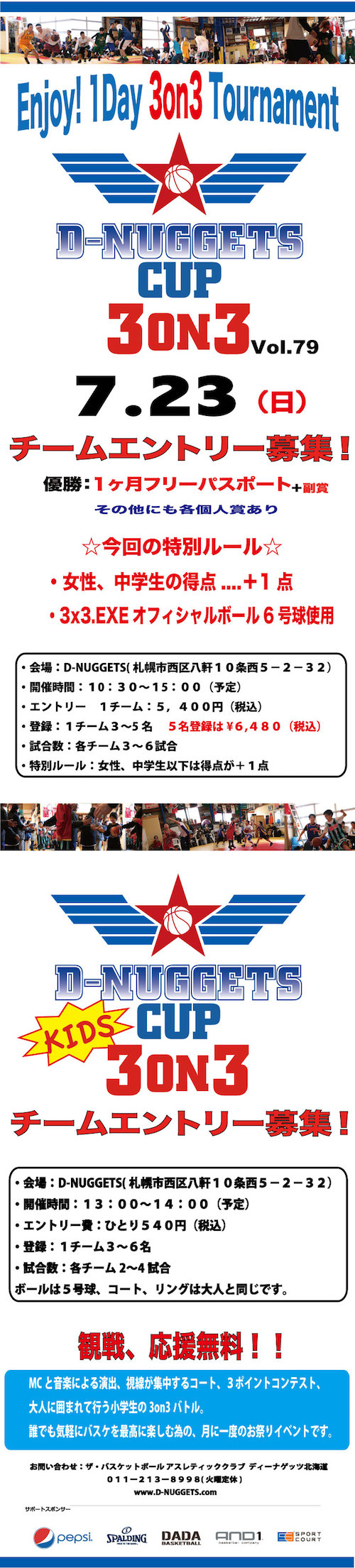 D-NUGGETS-CUP-HOKKAIDO-Vol79.jpg