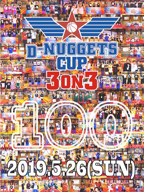 DNC100_HP%E7%94%A8.jpg