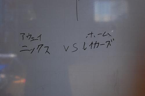 DSC_00330.JPG