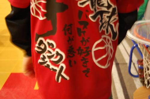DSC_00600.JPG