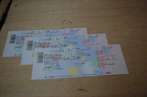 DSC_00813.JPG