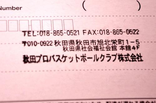 IMGP06358.JPG