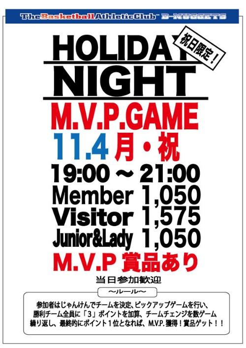 M.V.P.GAME.jpg