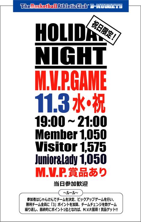 M.V.P.GAME113.jpg