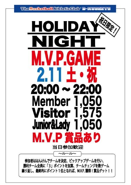M.V.P.GAME2012.2.11.jpg