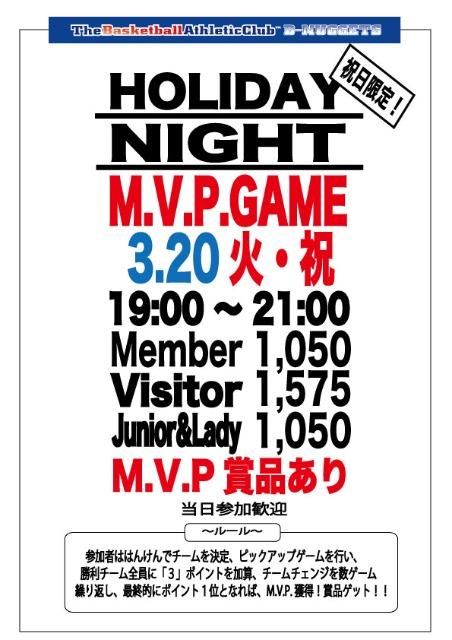 M.V.P.GAME2012.3.20.jpg