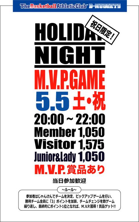M.V.P.GAME201255.jpg