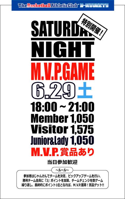 M.V.P.GAME2012629.jpg