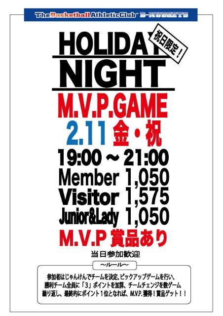 M.V.P.GAME2013.2.11.jpg