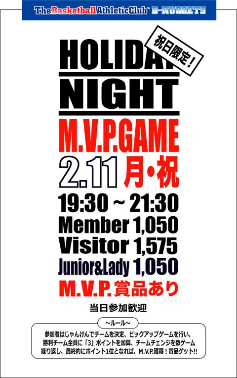 M.V.P.GAME2013211.jpg