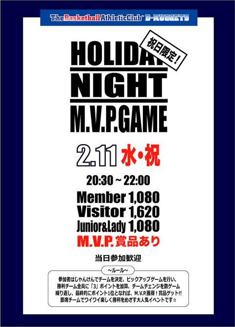M.V.P.GAME20152_HP.jpg