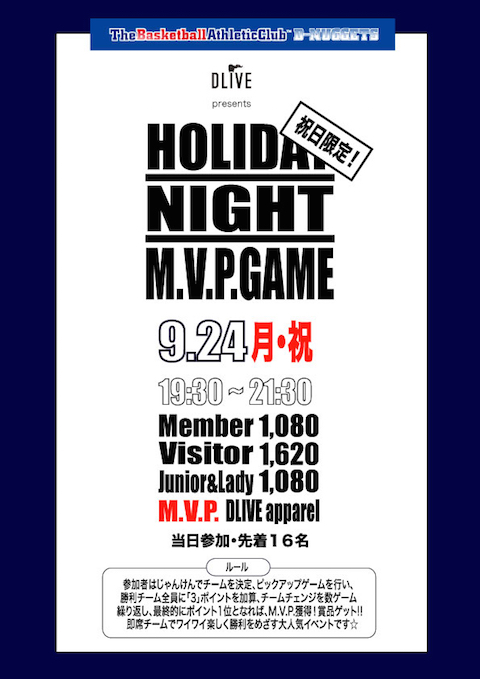 M.V.P.GAME2018924_HP%20.jpg
