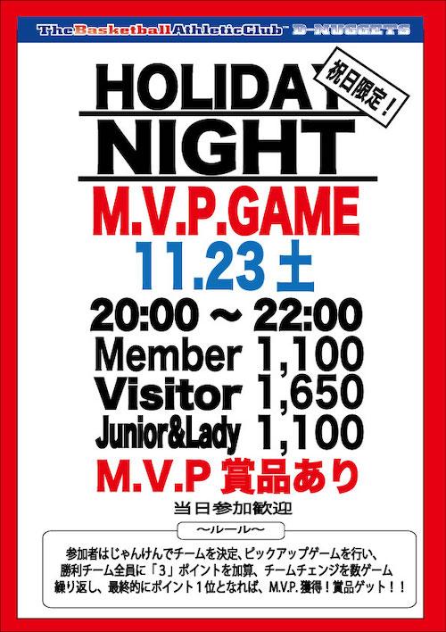 M.V.P.GAME2019.11.23.jpg