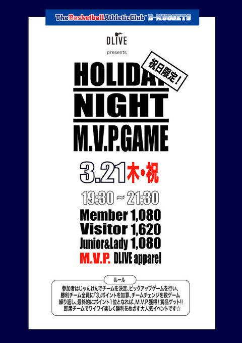 M.V.P.GAME20193-thumb.jpg
