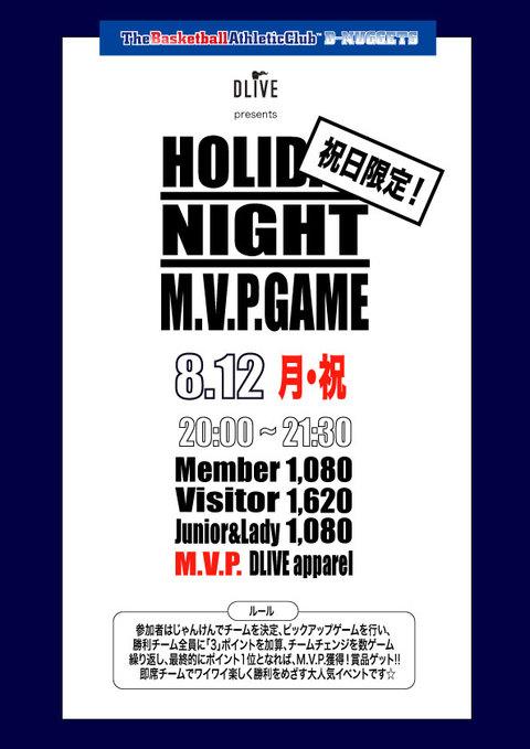 M.V.P.GAME20198.jpg