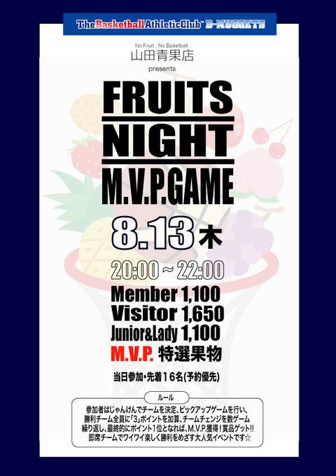 M.V.P.GAME_2020813.jpg