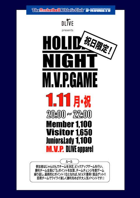 M.V.P.GAME_2021111.jpg