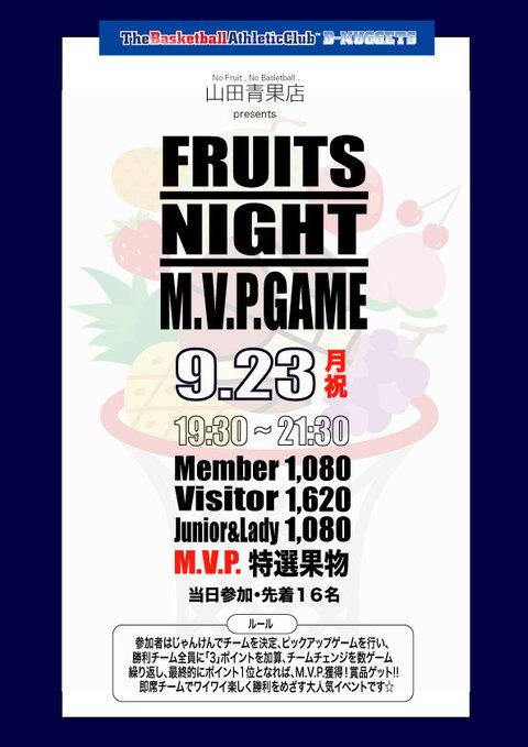 M.V.P.GAMEyamada20199.jpg