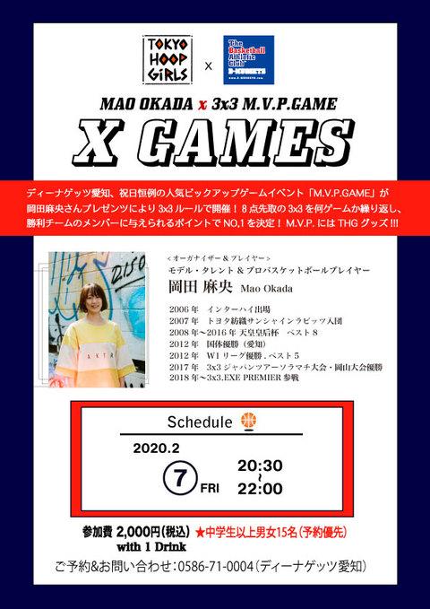 MAO_Xgames.jpg