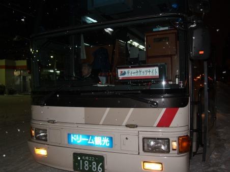 PC291532.JPG