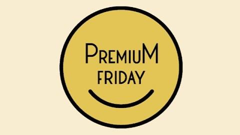 PremiumFriday_0929-1.jpg