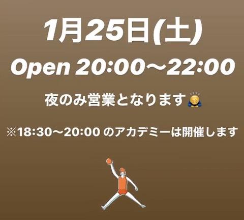 S__14794833.jpg