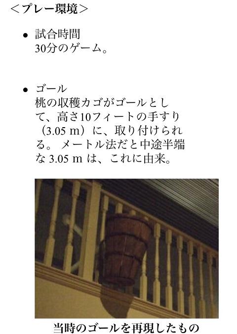 S__65839123.jpg