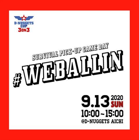 Weballin913.jpg