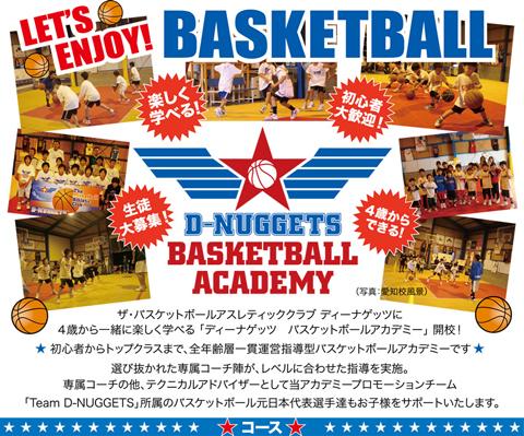 academy2011_main.jpg