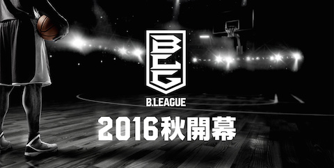 b_league_ba.jpg