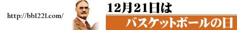 bb1221_bnr468x60.png