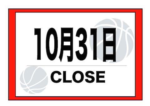 close1030.jpg