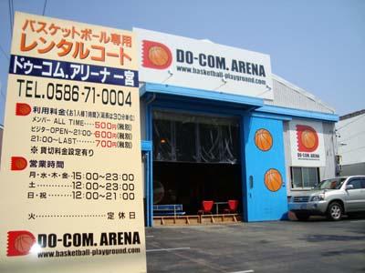 DSC091521.jpg