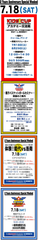 event090718.jpg