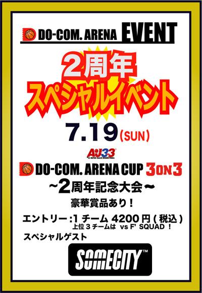 event090719b.jpg