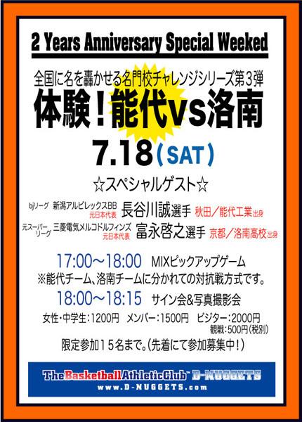 event097181.jpg