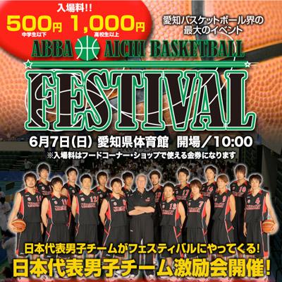 festival2009_01.jpg